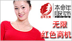 百年艾叶品牌官方旗舰店