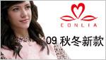 康妮雅品牌官方旗舰店