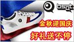 佰式蜻蜓品牌官方旗舰店