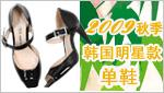 特莉诗/T&Lady品牌官方旗舰店