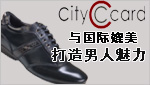 citycard M-star品牌官方旗舰店