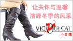 小灵猫Vigourcat品牌官方旗舰店