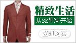 sk(圣加诺夫)品牌官方旗舰店