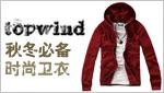 TOPWIND品牌官方旗舰店